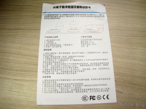 Manual de Instruções em Chinês do Globo Flutuante Maglev UFO Cheerlink 106mm c/ Gerador de Ânions (CHEERLINK 106mm UFO Maglev Floating Globe w/ Anion Generator – Blue + Black (US Plug / AC 100~240V))