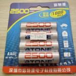 Embalagem com 4 Pilhas Recarregáveis AA NiMH 1.2V 2500mAh Baixa Auto-Descarga BTONE (Rechargeable 1.2V 2500mAh AA Ni-MH Low Self Discharge / LSD Batteries (4-Piece Pack))