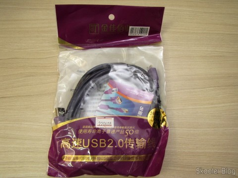 One of the Load Data Cables and USB male to Micro USB male Millionwell 01.0363 with 3 meters (Millionwell 01.0363 USB Male to Micro USB Male Data / Charging Cable - Purple (3m)), on its packaging