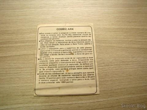 Manual de Cosmic Ark
