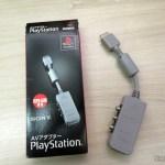 Sony Playstation AV Adapter SCPH-1160 e sua embalagem