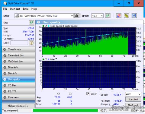 Teste da segunda mídia CD-R gravada com o O Gravador de DVD+/-RW Sony AD-7280S
