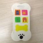 Telefone Celular para Cães