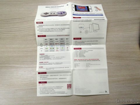 8bitdo SNES30 instruction manual GamePad