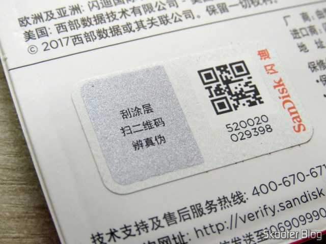 Sandisk microSDHC verification seal Ultra UHS-1 32 GB - AliExpress (original), on its packaging.