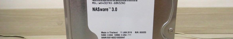 HDD Western Digital 3.5″ 4TB WD40EFRX - WD RED NAS Hard Drive.