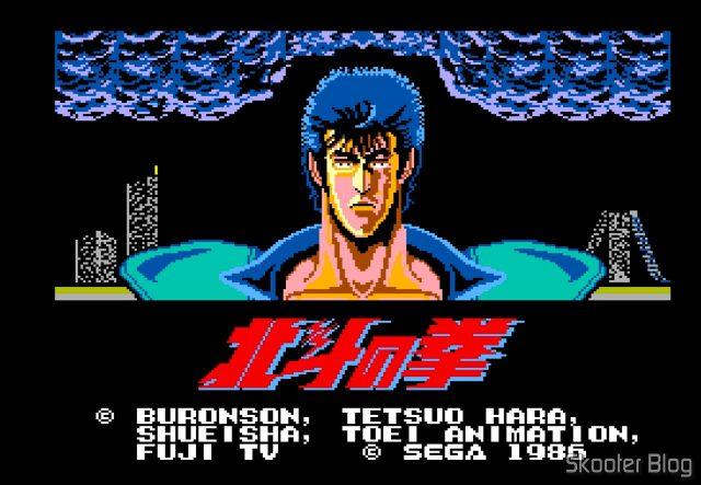 Hokuto no Ken - Master System.