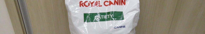 Pacote de Ração Royal Canin Cães Satiety 10,1kg.