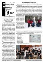 MM nr 163 - kliknij aby pobrać PDF