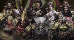 الاعلان عن Dynasty Warriors 8 للبلاي سيتشن 4