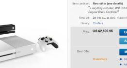 الـXbox One الابيض يظهر علي موقع eBay