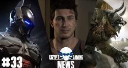 الحلقة 33 من EGN – انتهاء مشاكل Arkham Knight, تحديد معاد نزول Uncharted 4 و تحول Guild Wars 2 للعبة مجانية