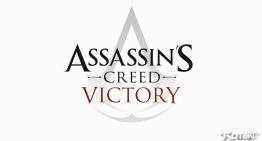 صور و معلومات عن الجزء القادم من سلسلة Assassin's Creed