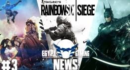الحلقة العاشرة من EGN – معاد نزول و بيتا Rainbow Six Siege, تأجيل Batman Arkham Knight و Halo Online