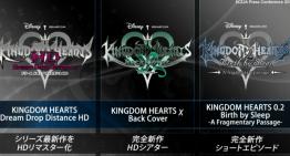 الاعلان عن Kingdom Hearts HD 2.8: Final Chapter على PS4