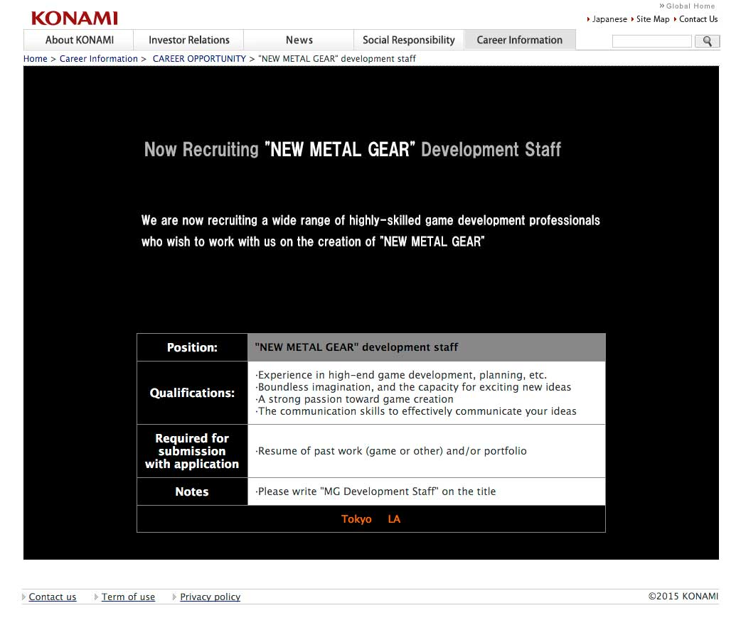 konami_recruit_new_metal_gear