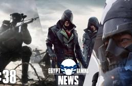الحلقة 38 من EGN – تأجيل رجوع Assassin's Creed , معاد نزول Death Stranding و محتوي Battlefield 1