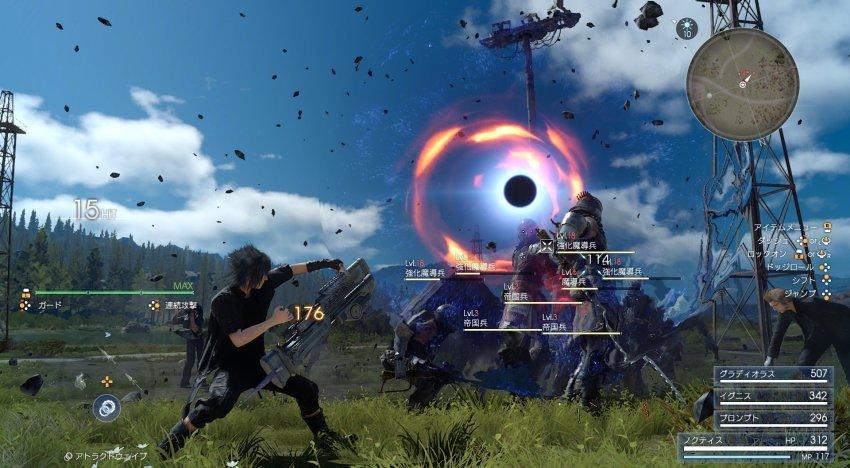 استعراض لنوع جديد من السحر في Final Fantasy XV اسمه Death Magic