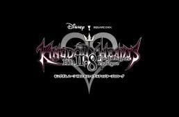 فيديو جديد لـKingdom Hearts HD 2.8 بيستعرض Gameplay و مشاهد جديدة من اللعبة
