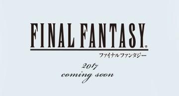 احتفالية 30 عام من Final Fantasy هتبقى ضخمة جدا على PC