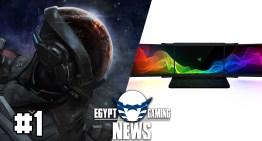 الحلقة الاول من الموسم الخامس من EGN – معرض CES 2017 و تفاصيل جديدة عن Mass Effect Androdmeda