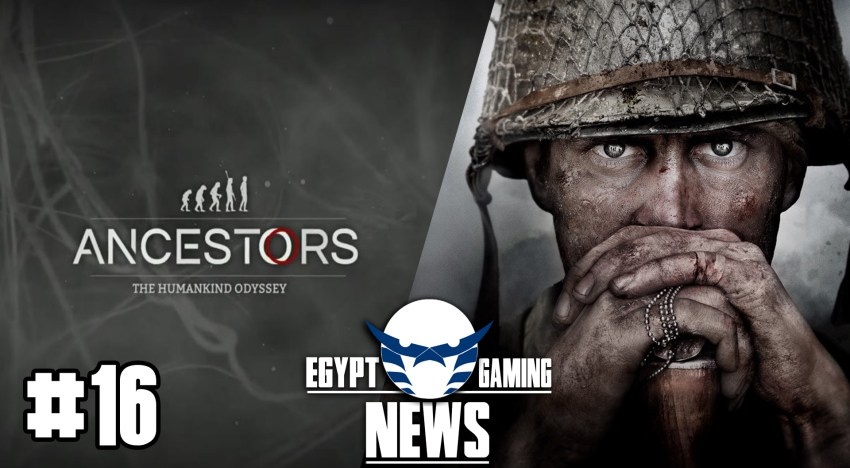 الحلقة 16 من EGN – الاعلان عن Call of Duty WW 2 و لعبة جديدة من مؤسس Assassin's Creed