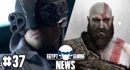الحلقة 37 من EGN –  اشاعات ضخامة عالم Cyberpunk و تفاصيل جديدة عن God of War
