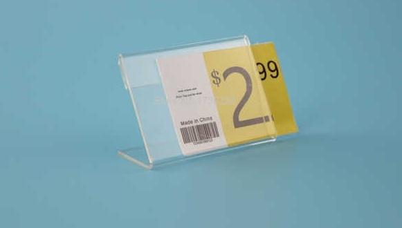 display price