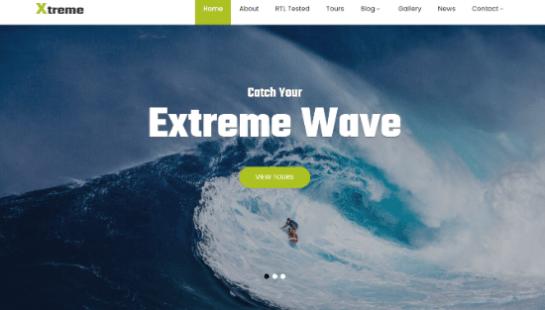 GB Extreme