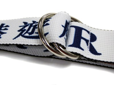 Custom Belts for Crew and Regattas - RHKYC