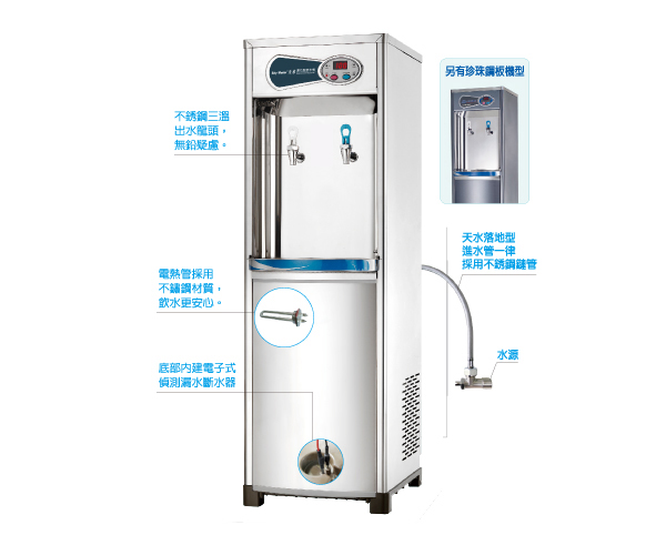 SW-536 數位雙溫煮沸型 | 天水 | 良性的互動