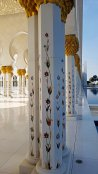 Grand Mosque Column Detail