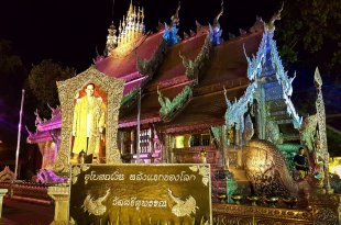 Wat Srisuphan Ordination Temple Updated