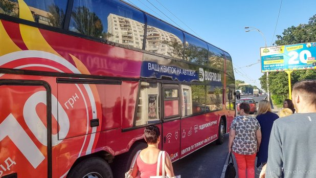 Bus in Kiev
