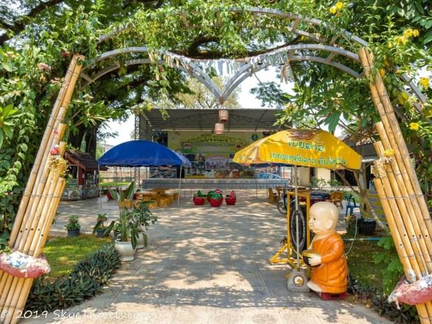 Buddha Park Event Stage