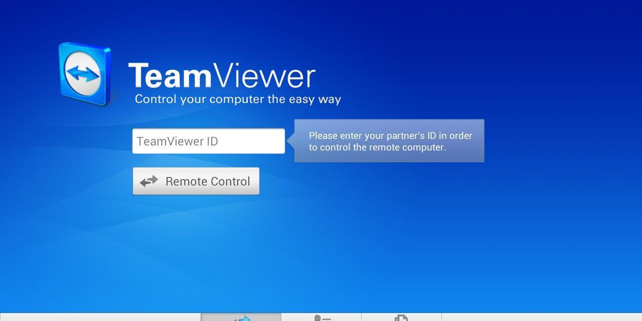 """Teamviewer: come eliminare il messaggio """"sospetto uso commerciale"""""""