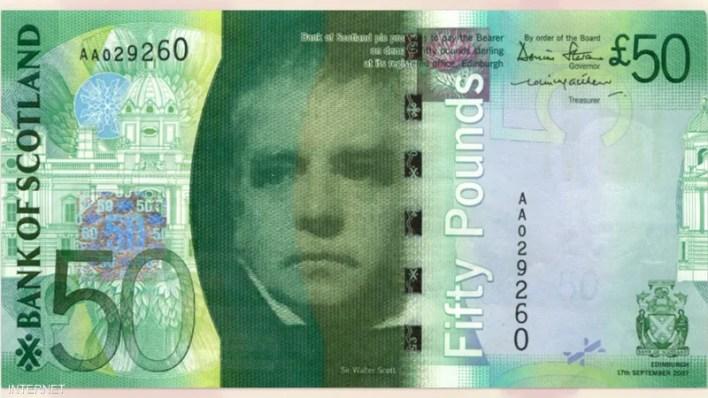 50 جنيه - اسكتلندا