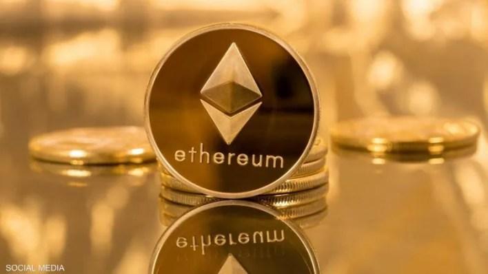 """العملة الرقمية """"إيثريوم"""""""