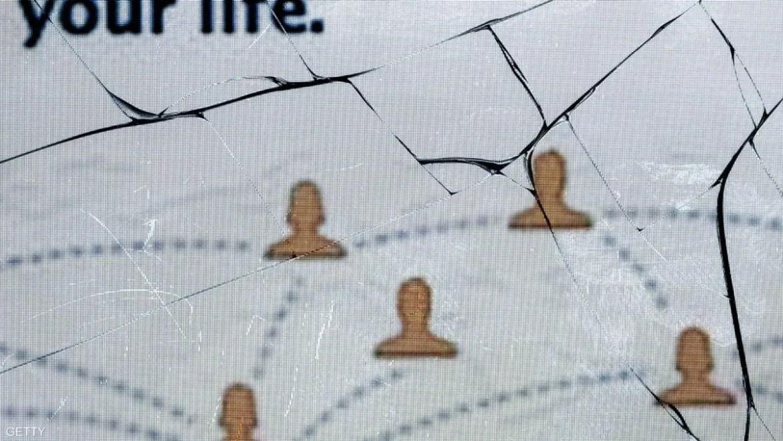 عالم من دون فيسبوك - مصدر الصورة: GETTY