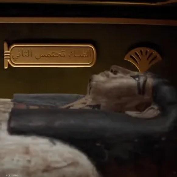 مومياء الملك تحتمس الثاني في موكب المومياوات الملكية