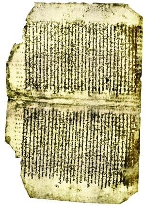 Codex Dublinensis (035/Z)