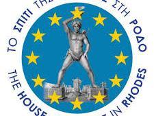 Μήνυμα του Σπιτιού της Ευρώπης στη Ρόδο για την Ημέρα της Ευρώπης 2021