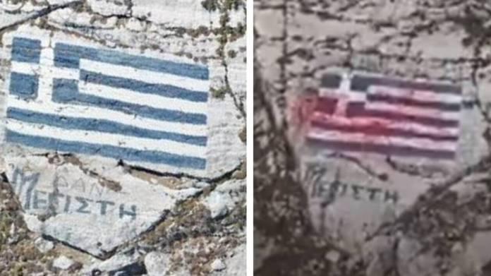Τούρκοι εθνικιστές μηχανικοί πίσω από τη δολιοφθορά στην ελληνική σημαία