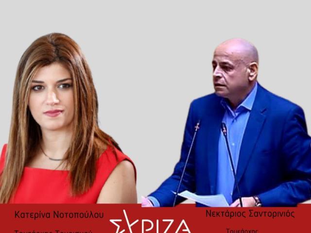 ΣΥΡΙΖΑ:Ποιο το σχέδιο για το ασφαλές άνοιγμα της σεζόν;