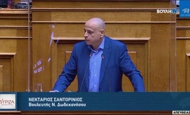 Δριμεία κριτική του Ν. Σαντορινιού για το βαθύ κόκκινο των νησιών στο ECDC