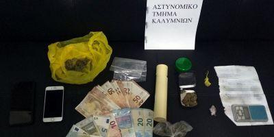 Συνελήφθησαν δύο άνδρες για αγοραπωλησία ναρκωτικών στην Κάλυμνο