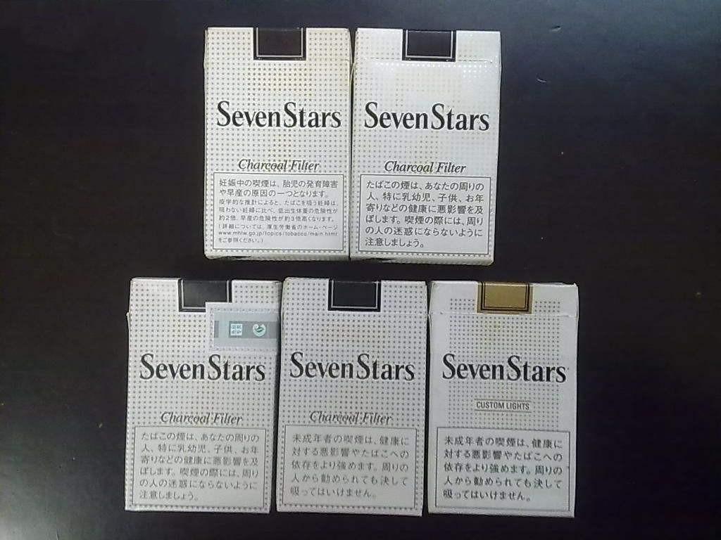 日本菸推薦: 去日本旅遊必買五大日本菸 - Skyscanner臺灣