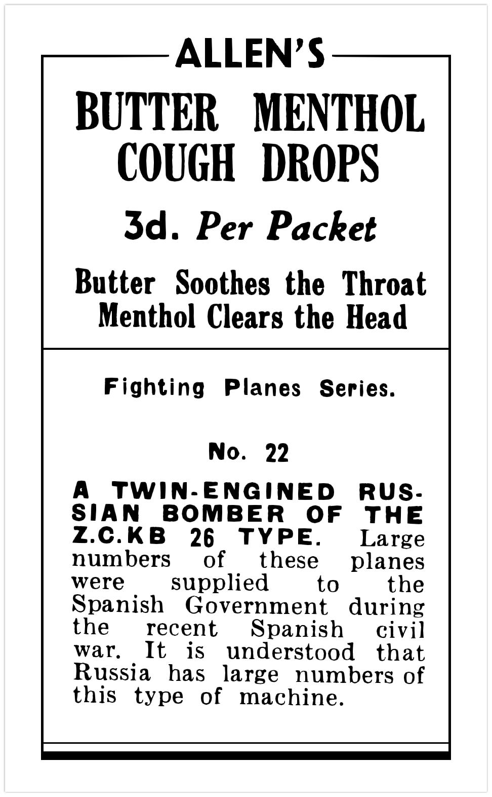 1943 Fighting Planes Series, Allen's Confectionary, Ltd