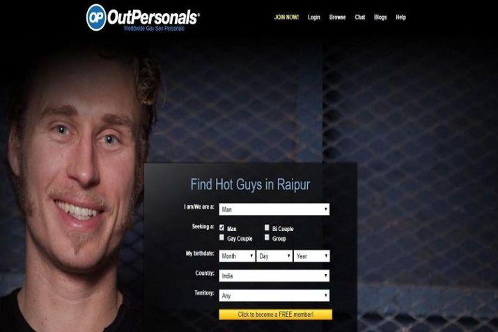 Outpersonals