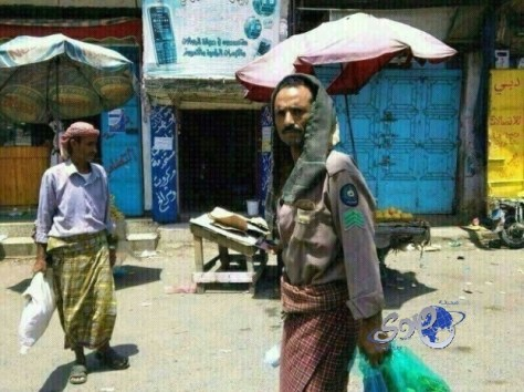 يمني يرتدي سترة رجل أمن سعودي!